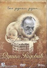 BIO JEDNOM JEDAN DVD Dusko Radovic Lav Srbija Decji Aleksandar Korac srpski Hit