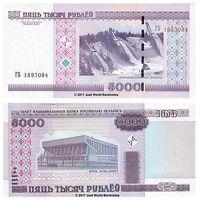 Belarus 5000 Rublei 2000 (2011) P-29b Banknotes UNC