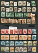 OC048) Palestine MNH classic stamps some error varieties on 2 pages