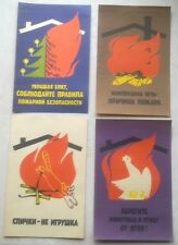 Set 4 Russian Posters Fire Safety Propaganda Advertising Christmas tree cock old