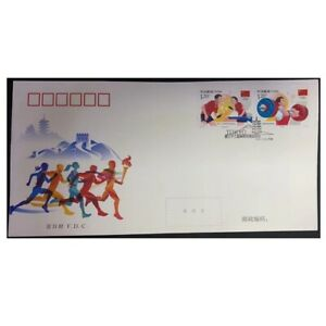 China 2021-14 FDC The 32nd Olympic Games (Tokyo, Japan) Stamps 1PCS