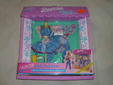 NEW IN BOX BARBIE JAZZY JEANS SHOP FASHION MALL PLAYCASE SET 3109 MATTEL 1991 >>