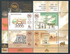Kyrgyzstan - Beautiful 2000 Mnh Souvenir Sheet .N27.K7517