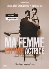 Ma Femme est une Actrice (Charlotte Gainsbourg, Yvan Attal) - DVD
