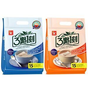 3:15PM 三點一刻 Taiwan Milk Tea Original/ Earl Grey 15 Sachets (Select)*