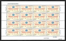 China 2018-16 SCO Qingdao Summit Full S/S Stamp 青島峰会