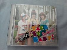 Buono Hello Project CD + DVD limited edition single : Shugo Chara! Ending theme
