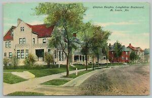 St Louis MO~Home w/Diamond Bay Windows @ 3523 Longfellow Blvd~Compton Hghts 1910