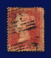 1878 SG43 1d Red Plate 212 FB Misperf Lerwick 223 Fair Used Cat £13 cnel