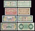 SAUDI ARABIAN MONETARY AGENCY COPY LOT A (1953-1956) - Reproductions