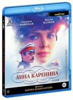 *NEW* Anna Karenina (Blu-ray, TV Mini-Series, Ep.1-8, 2017) Russian