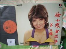 a941981 Paula Tsui 徐小鳳 Wing Hang Golden Greats Volume 2 LP (B)
