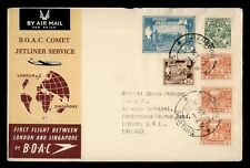 DR WHO 1952 BURMA FIRST FLIGHT BOAC RANGOON TO LONDON ENGLAND  f69103