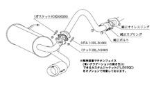 KAKIMOTO EXHAUST HYPER GT BOX REV. FOR HONDA VAMOS HM1 ZENKI HM2 ZENKI H41344