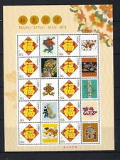 China 2012-1 10v Special New Year of Dragon Stamp S/S