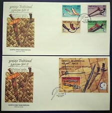 1995 Malaysia Traditional Malay Weapon 4v, MS paired FDC minor toned (Mel) Offer