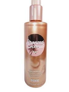 Victoria Secret PINK Beauty Tinting Body Bronzed Moisturizer Coconut Oil 8oz NEW