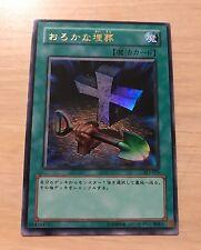Yu-Gi-Oh! TCG - Foolish Burial - Ultra Rare (SJ2-029) - Near Mint - JAPANESE OCG