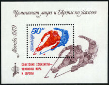 Russland 4751 S/S,Mnh.victory Sowjetische Team IN Welt Eis Hockey Championships,