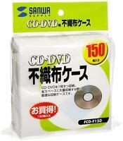 SANWA Japan Inner Sleeve 150 pcs for MINI LP CD DVD FCD-F150