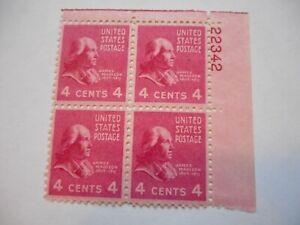 1938 US Stamps James Madison 4 cent Scott 808 MNH OG Block of 4
