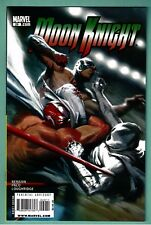 Moon Knight #29 (Jun 2009, Marvel) Gabriele Dell'Otto cover      VF/NM (9.0)