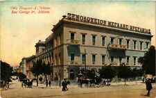 GREECE PC Athénes Rue George 1er (a1930)