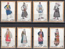Greece- 1972 National Costumes I complete set MNH **