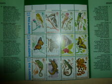LOT 12 BANK DISCOUNT CONSERVATION REVENUE STAMPS 1984 ISRAEL