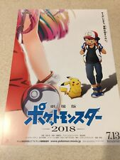 Pocket Monster Pokemon 2018 Cinema Movie Japan Mini Poster