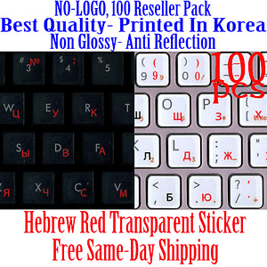 Hebrew Red Transparent Sticker.Quality Guaranteed Reseller 100 Pack DEAL!!