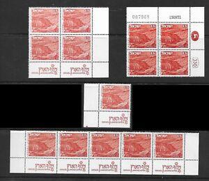 ISRAEL 1971-1978 - LANDSCAPES NEGEV, 0.15 PLATE-TAB BLOCK-4, MNH , STAMP - STRIP