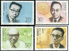People's Republic of China  Scott #2416-#2419 Complete Set of 4 Mint