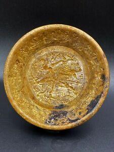 Old Marble Stone Spiritual Bowl Engraved Scene Figures Ancient Sasanian Dynasty