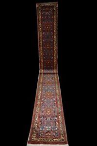 TOP! Zanjan 600x68 Ardabil Ardebil Rug Carpet Tapis Tappeto Perser Orientteppich