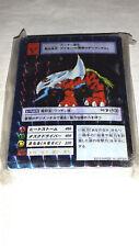 Digimon Karten Japan Holo 2000   aus einem Geschäftsnachlass