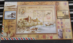 India 2011 HUNDRED YEARS OF AIR MAIL   MINIATURE SHEET MNH