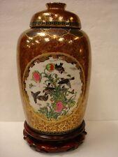 "12"" H Japanese Showa Period Satsuma Rooster Duck Ginger Jar"
