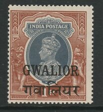 Gwalior 1938-48 George VI 1r Grey & red-brown SG 112 Mint.