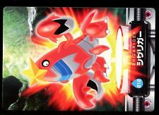 PROMO POKEMON POCKET MONSTERS DATA N° 212 Colhomard Crawdaunt