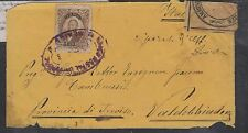 O) 1883 MEXICO, 12 CENTAVOS FOREIGN MAIL ISSUE BROWN-BENITO JUAREZ, VIA NEW YORK