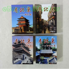 Deck of Old Pictures of Beijing City Gates Hu Tong Courtyards Playing card/Poker