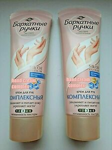 Hand cream complex 2tubes x 80ml Velvet hands Moisturizes and nourishes the skin