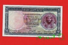 EGYPT ONE POUND SIGN BY MOHAMMAD AMEN FECKRE    201728