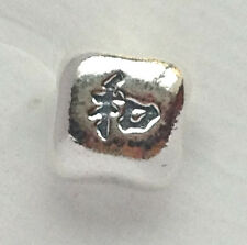 AUTHENTIC GENUINE Retired & Rare Chinese Harmony Symbol Charm 790192