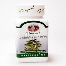 Fa Ta Lai Jone Andrographis Paniculata 400mg x 180 Capsules Thai Herbal Medicine