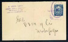 Nicaragua Postal Stationery PSE - H&G #71 1908 10c/5c LEON - MATAGALPA $$$