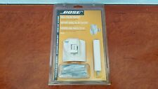 "Bose UB-20 White Wall/Ceiling Bracket x1 Brand New ""Genuine Made by Bose"""