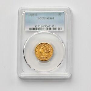 1886-S PCGS MS64 USA $5.00 Half Eagle Gold Coin