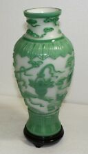 Chinese Peking Glass Green and White Vase with Symbolic Motif